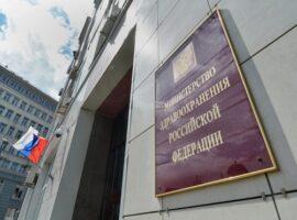 Минздрав зарегистрировал еще одного производителя вакцины «Спутник V»