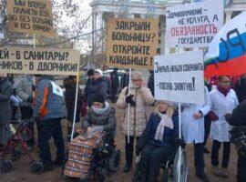 Главврач московской больницы уволился из-за сокращений