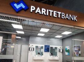 Сын попавшего под санкции Гуцериева продал акции белорусского банка